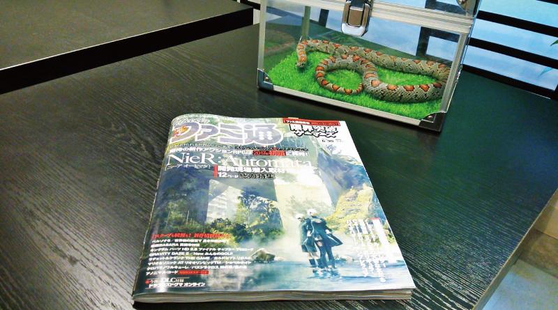 「週刊ファミ通6/30号」に掲載されました