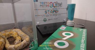 東京メトロのスタンプラリーが始まりました
